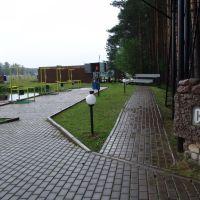 Спортинг Клуб Москва, Лесной Городок