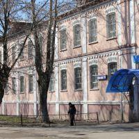 улица Ленина, 10, Ликино-Дулево