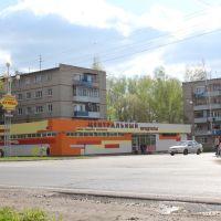 Магазин Центральный, Ликино-Дулево