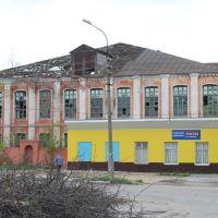 Цех ткацкой фабрики, Ликино-Дулево