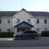 Центр технического творчества, Ликино-Дулево