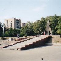 Стелла войнам Лобнинцам в городском парке  /  Stella to soldiers of Lobnja in urban park, Лобня