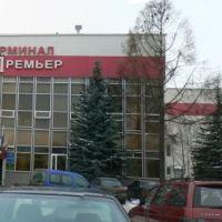 Панорама Терминал-Премьер (фасад), Лобня