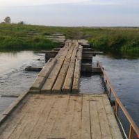 Старый понтонный мост, Лосино-Петровский