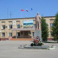 Памятник Ленину у районной администрации / Lenin Monument at Regional Administration, Лотошино