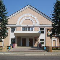 Дом культуры / Recreation Centre, Лотошино