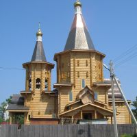 Храм Преподобного Серафима Саровского / Saint Serafim Sаrovsky Temple, Лотошино