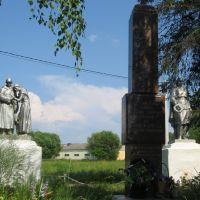 Братское захоронение войнов / Soldiers burial Place, Лотошино
