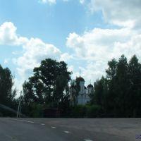 Р90, Лотошино