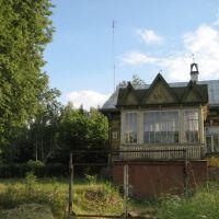 Staryj dom, Лукино