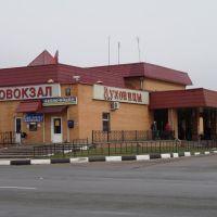 Автовокзал, Луховицы