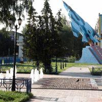 Вид парка в городе Луховицы, Луховицы