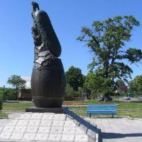 Памятник Огурцу-кормильцу в Луховицах, Луховицы