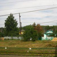 Lukhovitsy, Луховицы