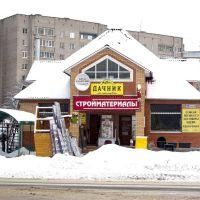 Магазин Дачник, Луховицы