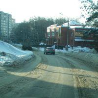 Lytkarino, Moskova Oblastı, Лыткарино