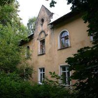 Дом на улице Горького, Львовский