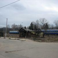 Поезд, Львовский