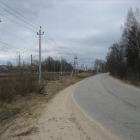 На Львовке, Львовский