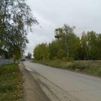 Дорога, Львовский