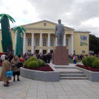 Тропики на площади люберецкого Дворца Культуры, Люберцы