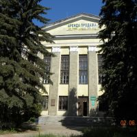 ВНИИСТРОМ., Малаховка
