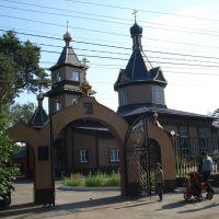 Церковь Петра и Павла в Малаховке (действ.), Малаховка
