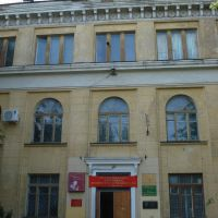 Музей, Малаховка