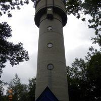 Воданапорная башня., Малаховка