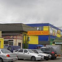 Рынок, Малаховка