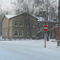 Терапевтическое отделение, Малаховка