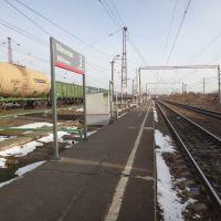 Станция Михнево, 3-я платформа, Михнево