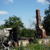 Сгоревший дом, Михнево