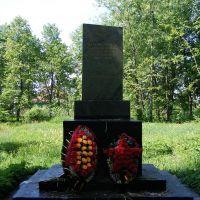 Памятник, Михнево