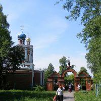 Церковь Преображения Господня, Михнево