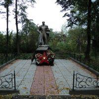 Памятник в парке Михнево, Михнево