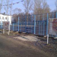 Новая спортивная площадка в Парке Культуры Михнево., Михнево