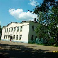 Музыкальная школа, Михнево
