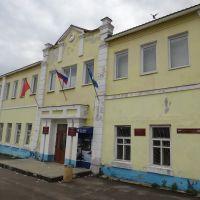 Администрация, Михнево