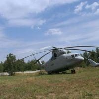 Ми-26, Монино