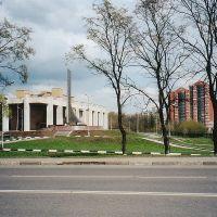 Дворец культуры  /  Palace of culture, Мытищи