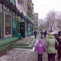 Первый снег в Мытищах, Мытищи