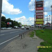 Подземный переход. м, Мытищи