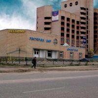 Маршала Жукова 13, Нарофоминск