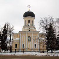 Никольская церковь, Нарофоминск
