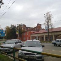 Вид на фабрику, Нарофоминск