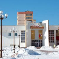 Наро-Фоминск. Дворец бракосочетания, Нарофоминск