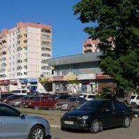 Наро-Фоминск. Вид от налоговой инспекции., Нарофоминск