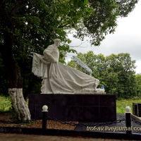 Мемориал павшим в Великой Отечественной, Наро-Фоминск, Нарофоминск