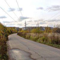 Дорога к котельной, Нахабино